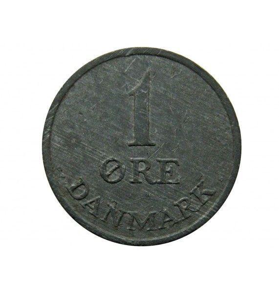 Дания 1 эре 1958 г.