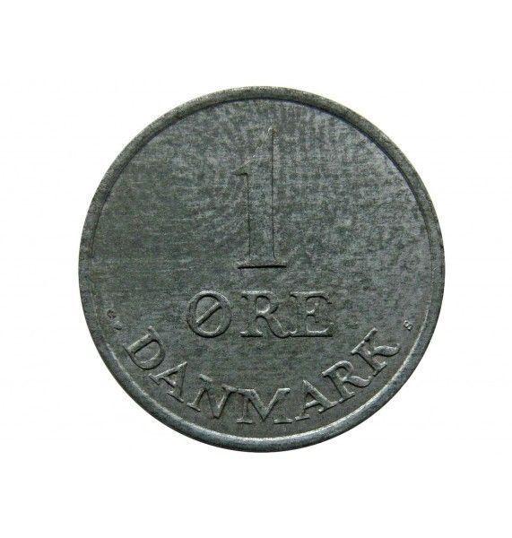 Дания 1 эре 1959 г.