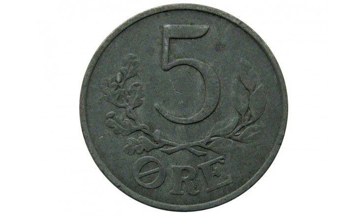 Дания 5 эре 1942 г.