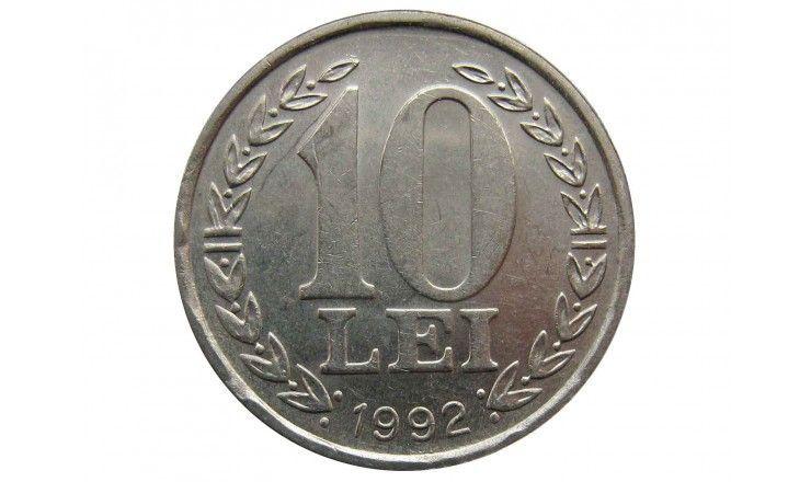 Румыния 10 лей 1992 г.