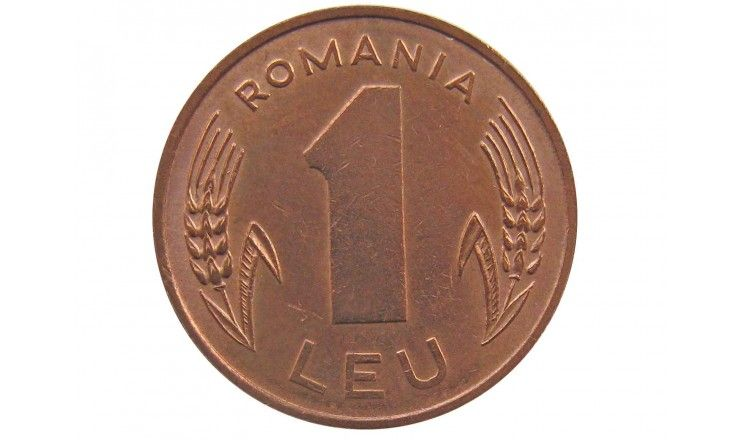 Румыния 1 лей 1993 г.