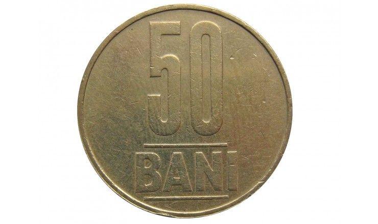 Румыния 50 бани 2005 г.