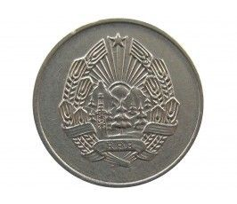 Румыния 5 бани 1963 г.
