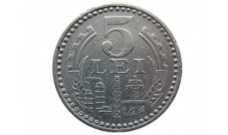 Румыния 5 лей 1978 г.