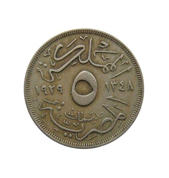 Египет 5 миллим 1929 г.