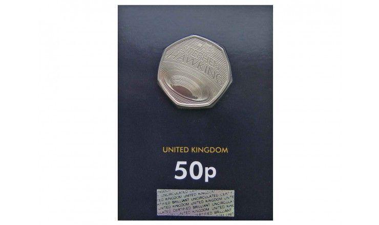 Великобритания 50 пенсов 2019 г. (Стивен Хокинг - Черная дыра) блистер