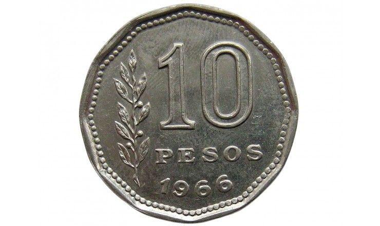 Аргентина 10 песо 1966 г.