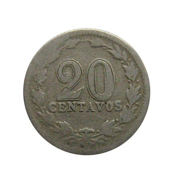 Аргентина 20 сентаво 1897 г.