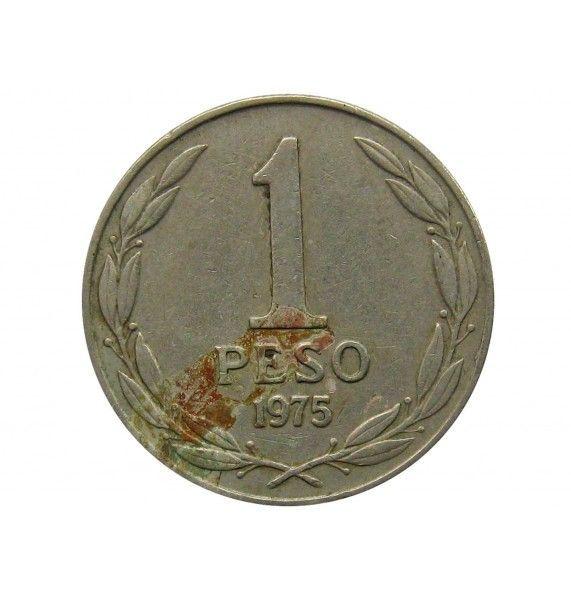 Чили 1 песо 1975 г.