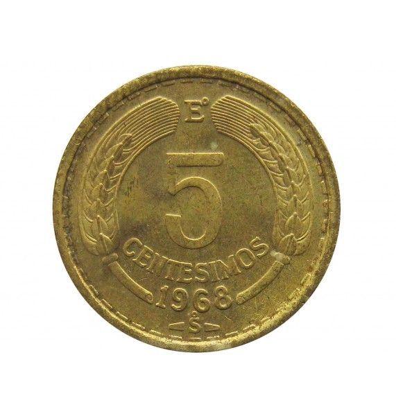 Чили 5 сентесимо 1968 г.