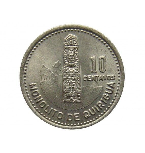 Гватемала 10 сентаво 1980 г.