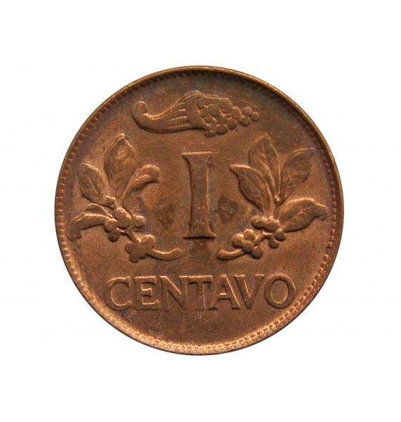 Колумбия 1 сентаво 1968 г.