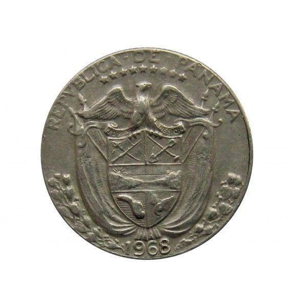 Панама 1/10 бальбоа 1968 г.