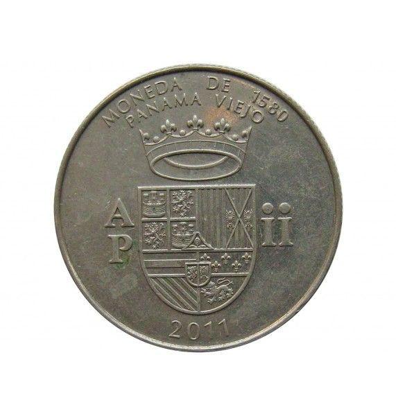 Панама 1/2 бальбоа 2011 г. (Панама-Вьехо - Валюта 1580 года)
