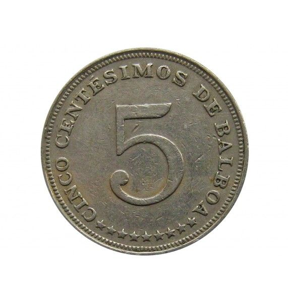 Панама 5 сентесимо 1966 г.