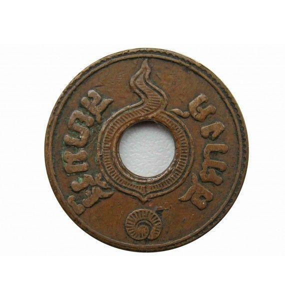 Таиланд 1 сатанг 1918 г.