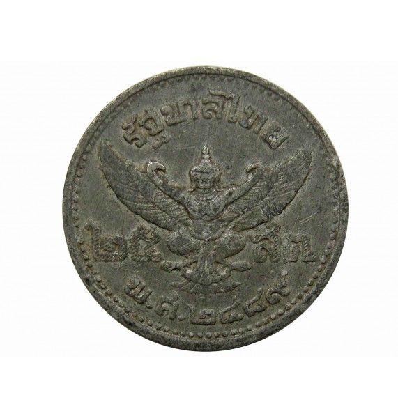 Таиланд 25 сатанг 1946 г.