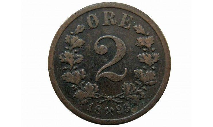 Норвегия 2 эре 1893 г.