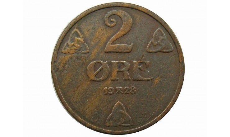 Норвегия 2 эре 1928 г.