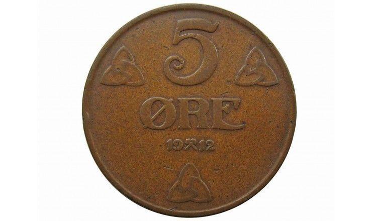 Норвегия 5 эре 1912 г.
