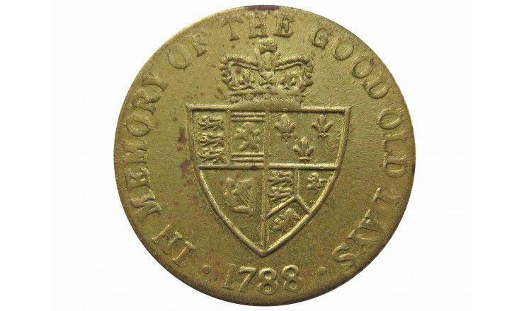 Великобритания игровой жетон 1/2 гинеи 1788 г.