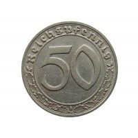 Германия 50 пфеннигов 1939 г. B