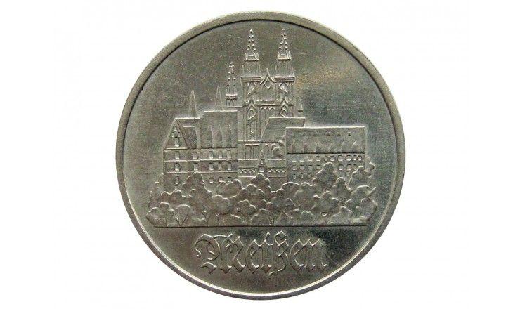 Германия 5 марок 1972 г. (Город Мейсен)