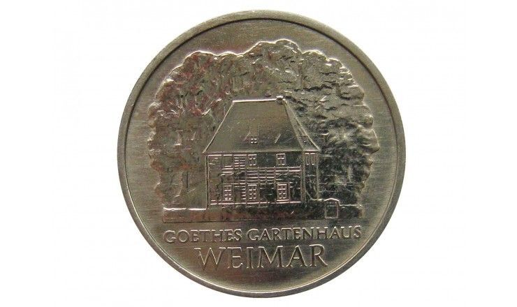 Германия 5 марок 1982 г. (Дом Иоганна Вольфганга фон Гёте)