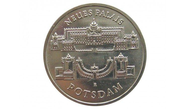 Германия 5 марок 1986 г. (Новый дворец в парке Сан-Суси в Потсдаме)