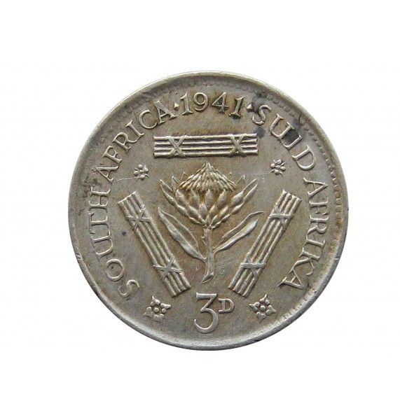 Южная Африка 3 пенса 1941 г.