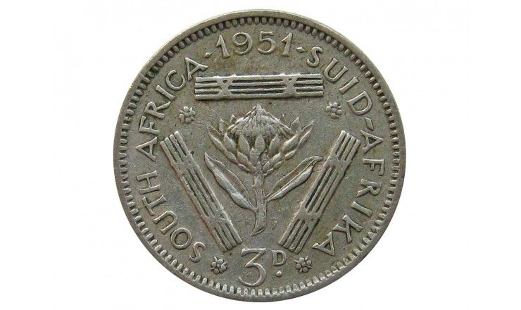 Южная Африка 3 пенса 1951 г.