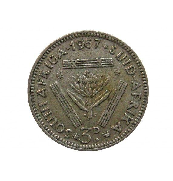 Южная Африка 3 пенса 1957 г.