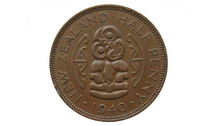 Новая Зеландия 1/2 пенни 1940 г.