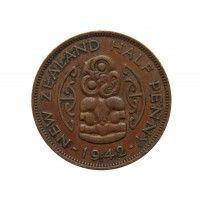 Новая Зеландия 1/2 пенни 1942 г.