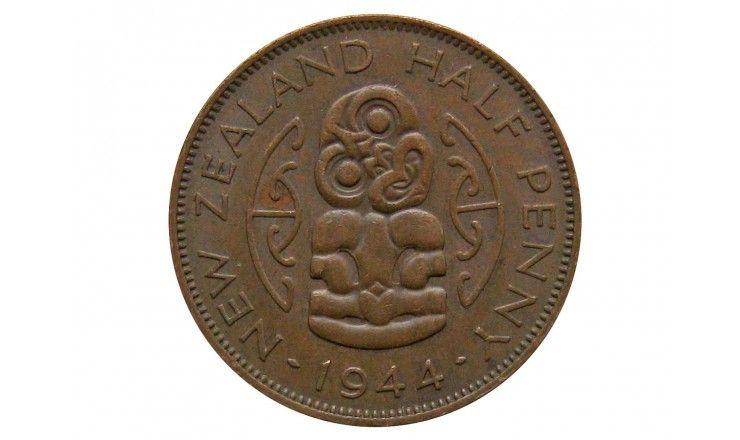 Новая Зеландия 1/2 пенни 1944 г.