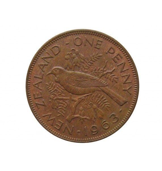 Новая Зеландия 1 пенни 1963 г.