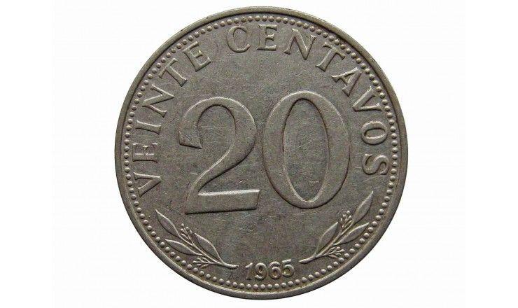 Боливия 20 сентаво 1965 г.