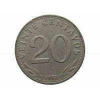 Боливия 20 сентаво 1967 г.