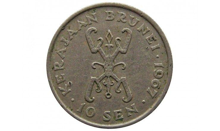 Бруней 10 сен 1967 г.