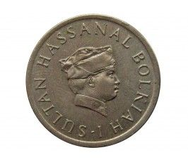 Бруней 10 сен 1974 г.