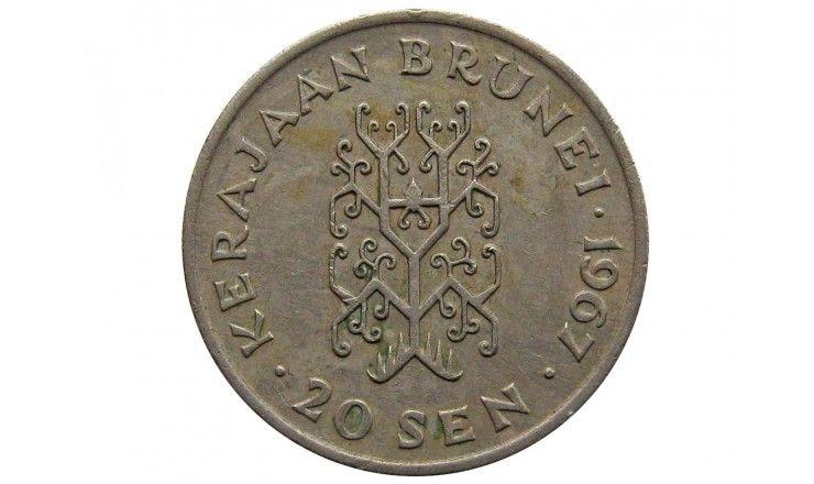 Бруней 20 сен 1967 г.