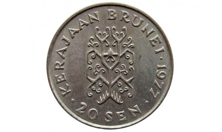 Бруней 20 сен 1977 г.