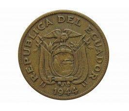 Эквадор 20 сентаво 1944 г.