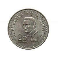 Филиппины 25 сентимо 1975 г.