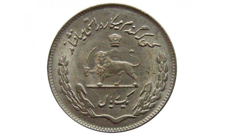 Иран 1 риал 1975 г.