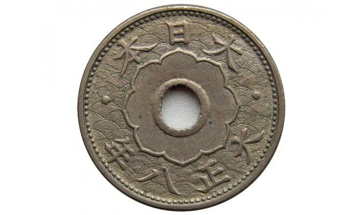 Япония 5 сен 1919 г. (Yr.8)