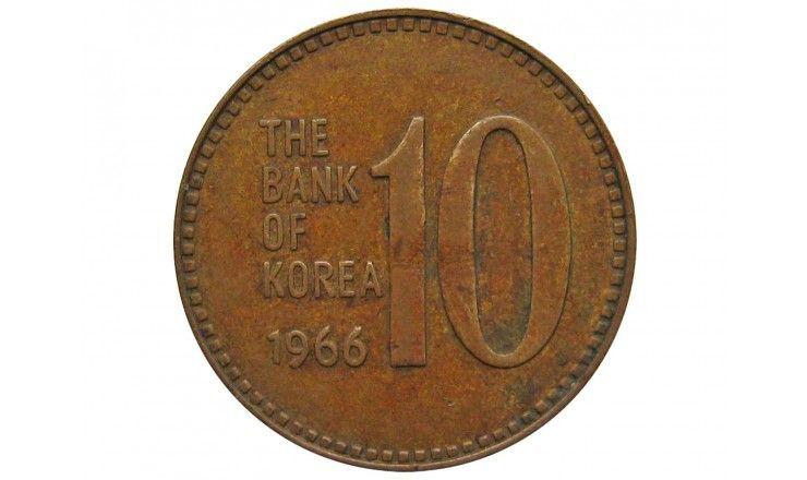 Южная Корея 10 вон 1966 г.