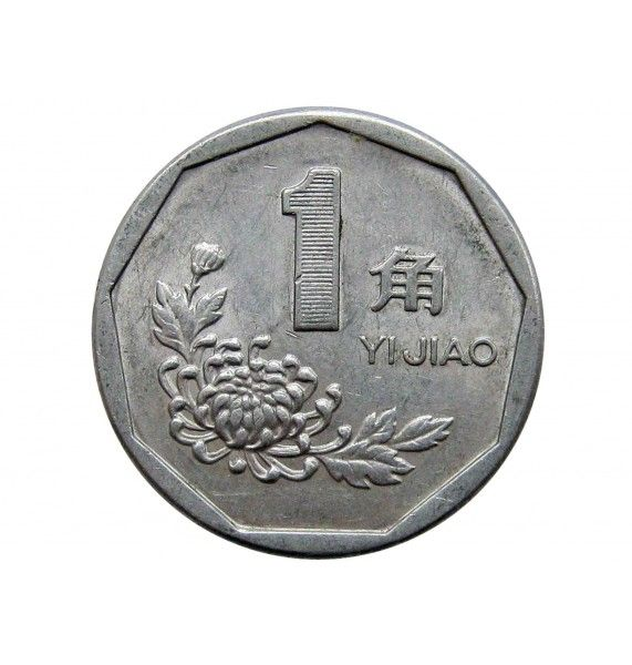 Китай 1 джао 1994 г.