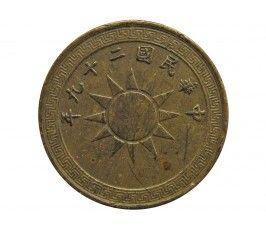 Китай 2 цента 1940 г.