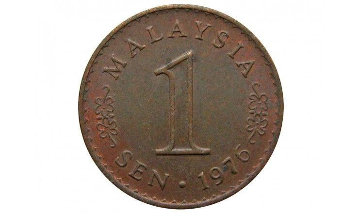 Малайзия 1 сен 1976 г.
